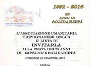 Generazione Musica festeggia i 25 anni dell'Associazione Umanitaria Trevignanese